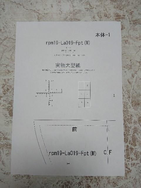 f:id:enoki47noi:20191009101820j:image