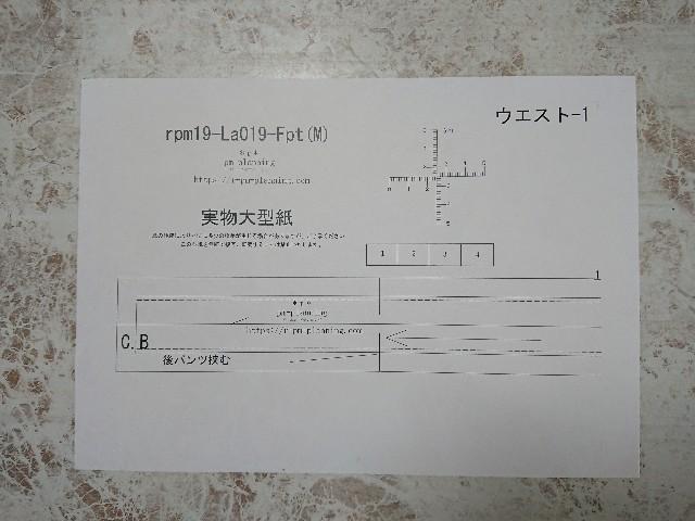 f:id:enoki47noi:20191009101845j:image