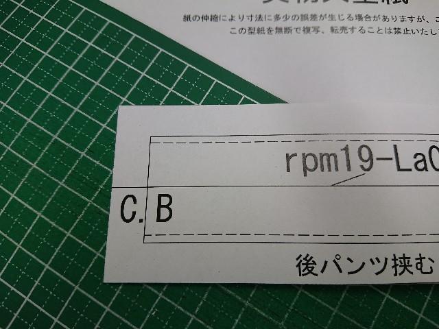 f:id:enoki47noi:20191009132716j:image