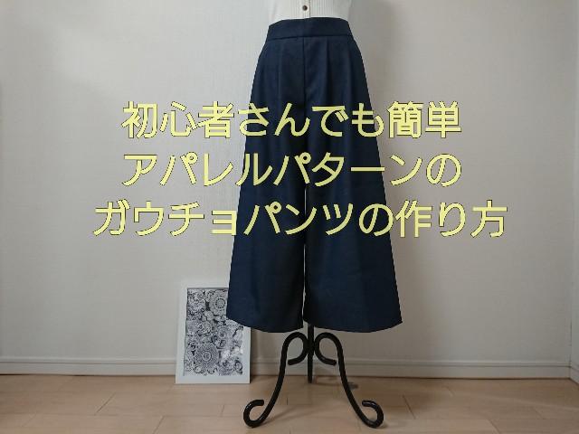 f:id:enoki47noi:20201015140556j:image