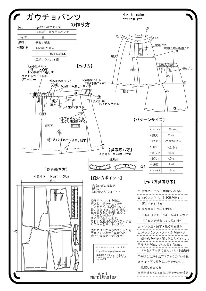 f:id:enoki47noi:20201016131613j:plain