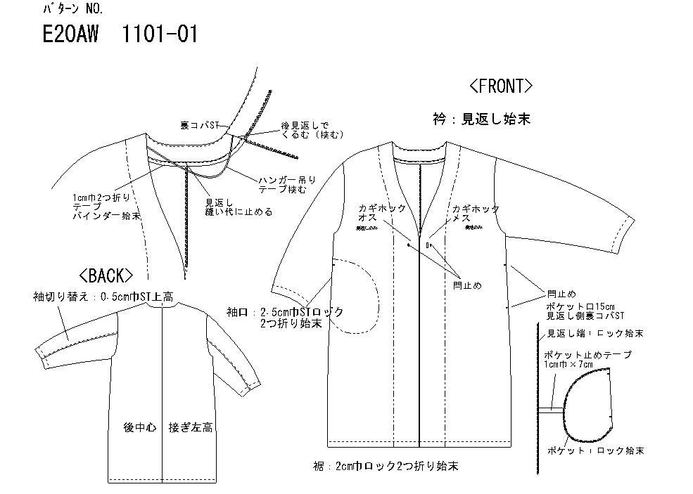 f:id:enoki47noi:20201101144023j:plain