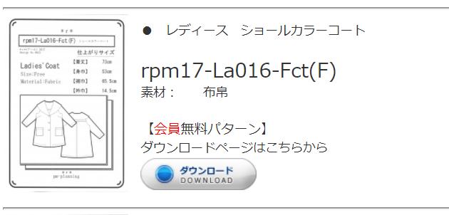 f:id:enoki47noi:20201115095218p:plain