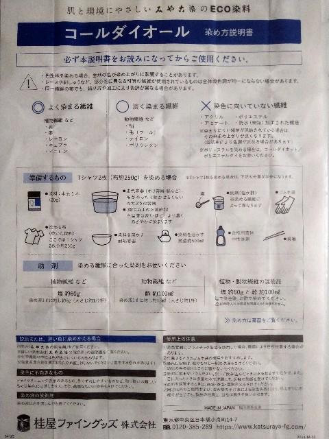 f:id:enoki47noi:20210725103211j:image