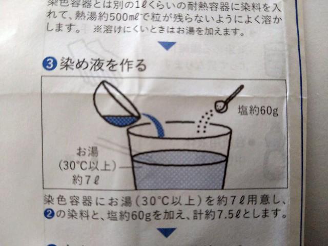 f:id:enoki47noi:20210725113529j:image