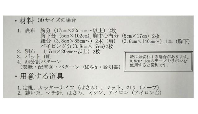 f:id:enoki47noi:20210817140250j:image