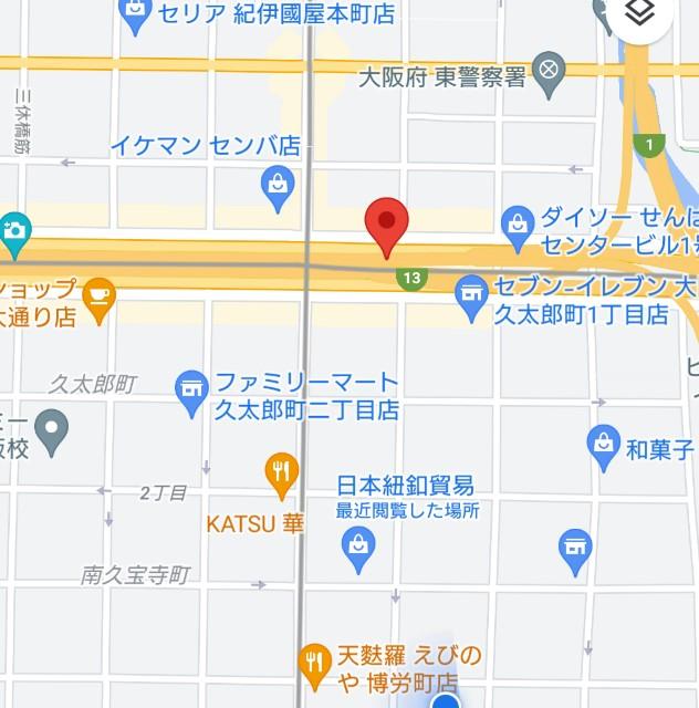 f:id:enoki47noi:20210819185248j:image