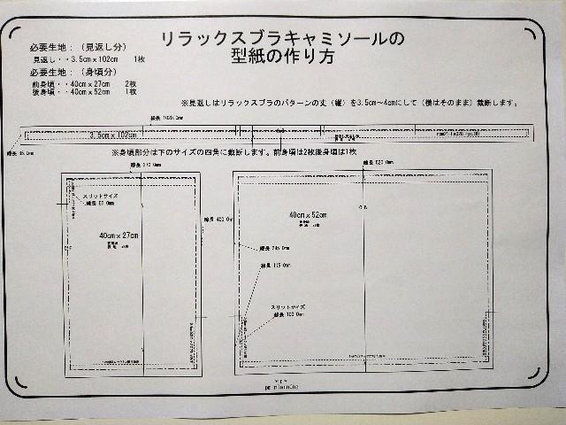 f:id:enoki47noi:20210823232213j:image