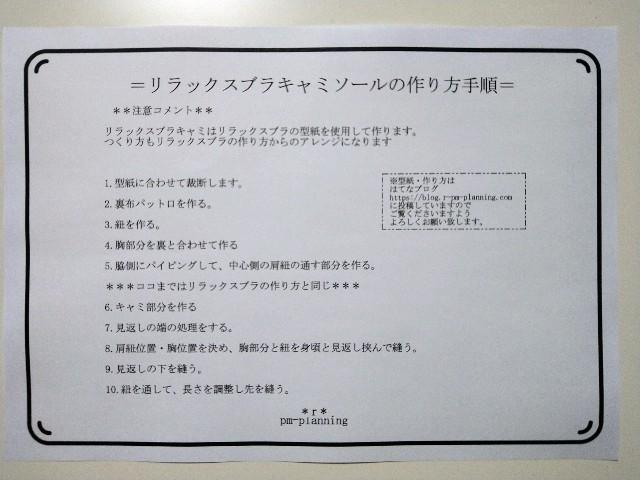 f:id:enoki47noi:20210823232419j:image