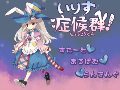 f:id:enokidai:20171218214811p:plain