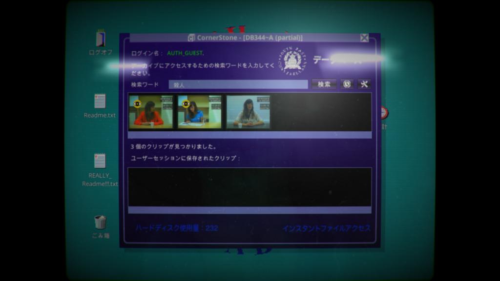 f:id:enokidai:20180705161724p:plain