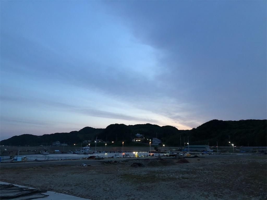 f:id:enokidake2up:20200613155047j:image