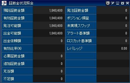 f:id:enokido12:20160628004838j:plain