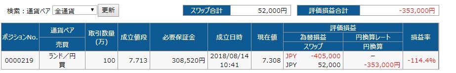 f:id:enokido12:20180909090842j:plain