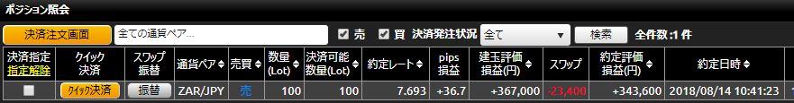 f:id:enokido12:20180909091226j:plain