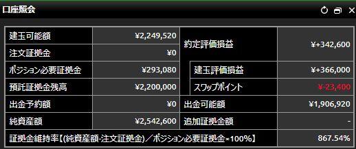 f:id:enokido12:20180909091424j:plain