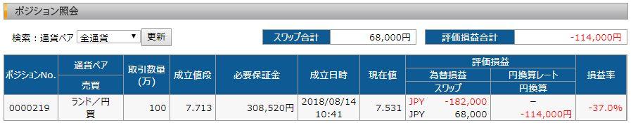 f:id:enokido12:20180914203543j:plain