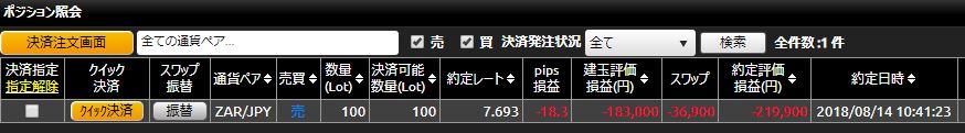 f:id:enokido12:20180922214326j:plain