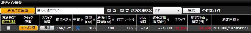 f:id:enokido12:20181027185515j:plain