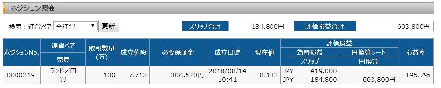 f:id:enokido12:20181125102548j:plain