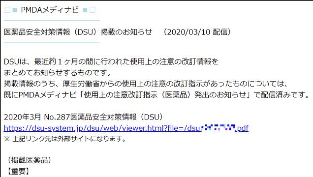 f:id:enokisaute:20200424001950p:plain