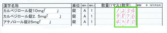 f:id:enokisaute:20201231101103p:plain