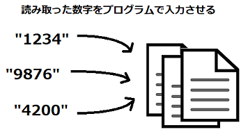 f:id:enokisaute:20201231110138p:plain