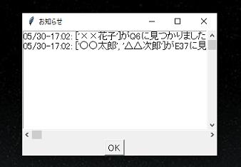 f:id:enokisaute:20210530170759p:plain