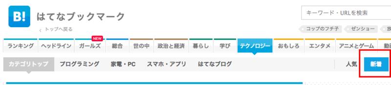 f:id:enokonkatsu:20140530233341p:plain