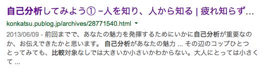f:id:enokonkatsu:20140603161307p:plain