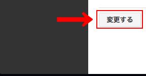 f:id:enokonkatsu:20140603184732p:plain