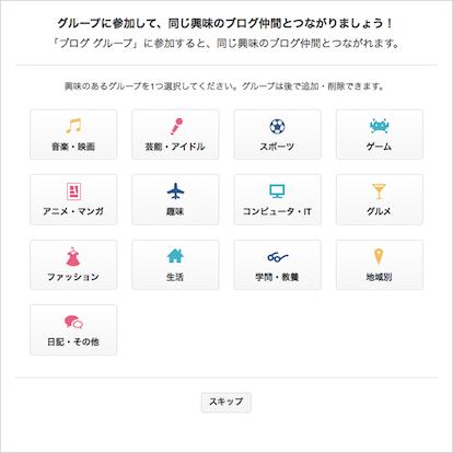 f:id:enokonkatsu:20140603214850p:plain