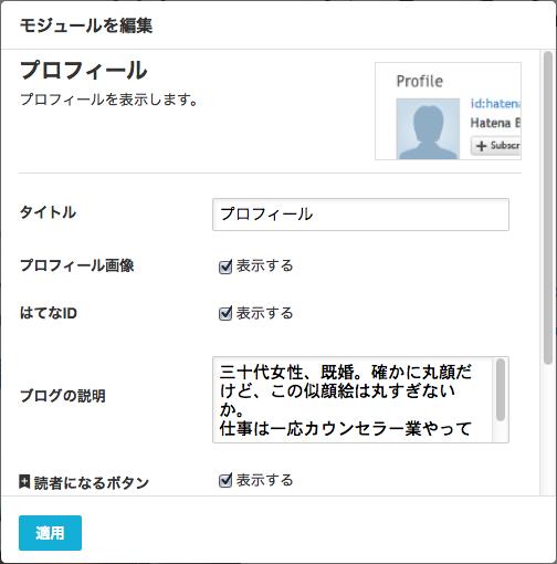 f:id:enokonkatsu:20140604093907p:plain