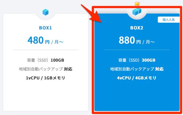 f:id:enokonkatsu:20200323113435p:plain
