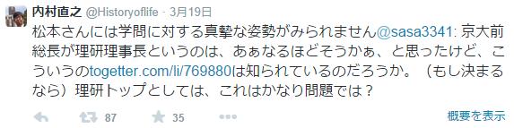 f:id:enomoton2011:20150322040239j:image