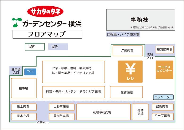 f:id:enoshima07:20200117233016p:plain