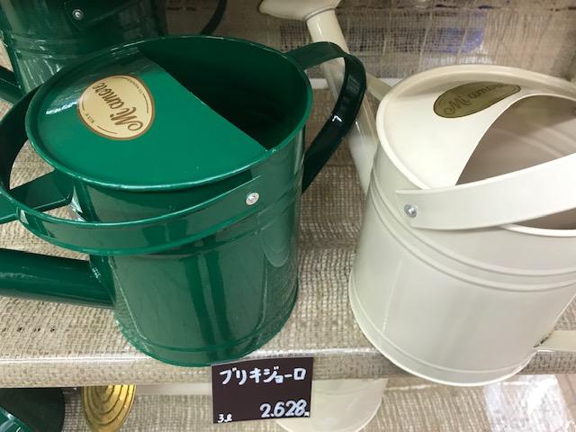 f:id:enoshima07:20200119205457j:plain