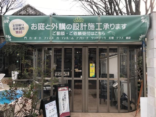 f:id:enoshima07:20200205002930j:plain