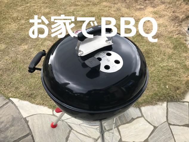f:id:enoshima07:20200405182610p:plain