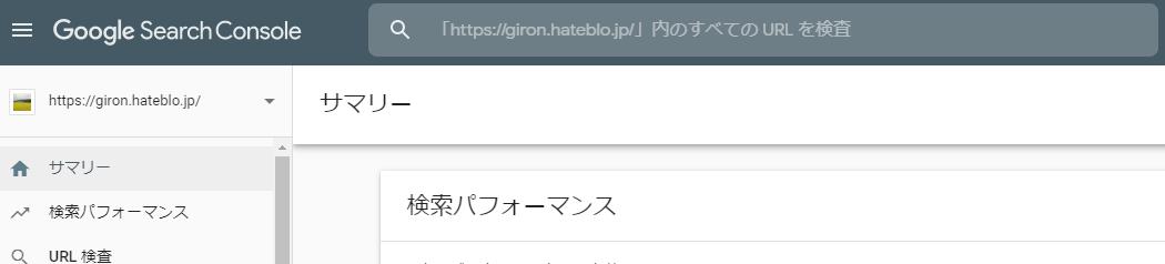 f:id:enoshima07:20200502154114p:plain