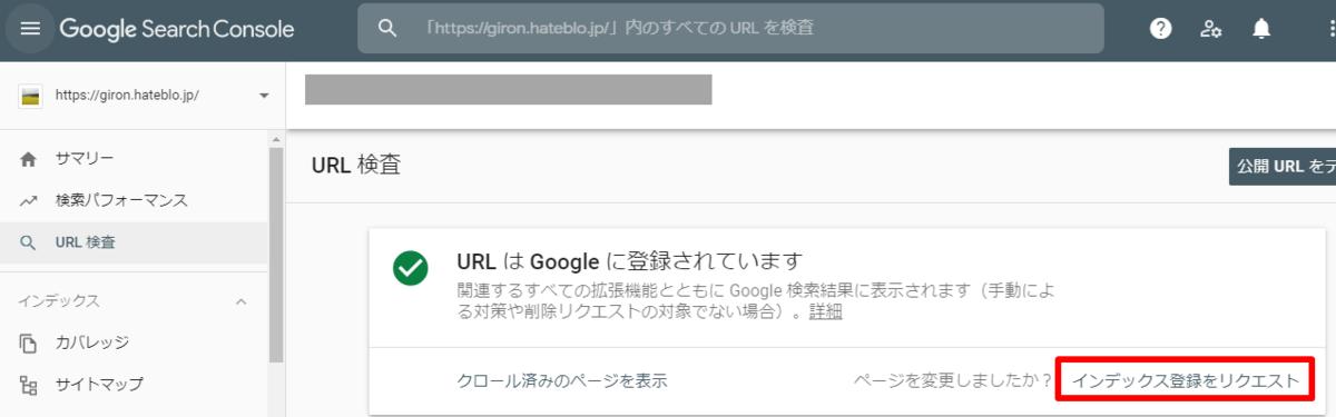 f:id:enoshima07:20200502155116p:plain
