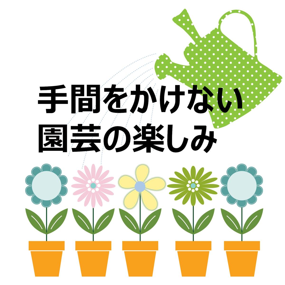f:id:enoshima07:20200506071214p:plain