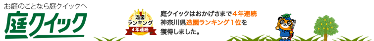 f:id:enoshima07:20200512070535p:plain