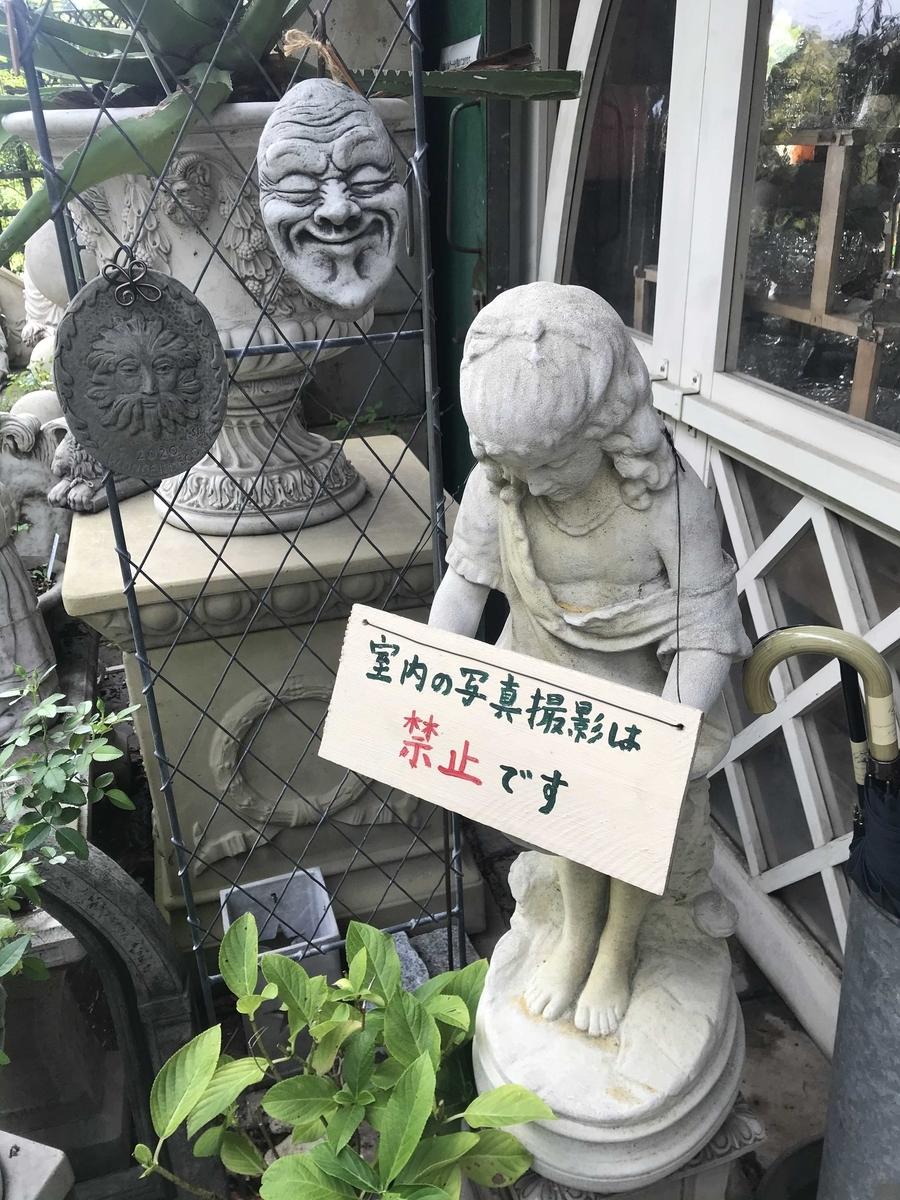 f:id:enoshima07:20200823222629j:plain