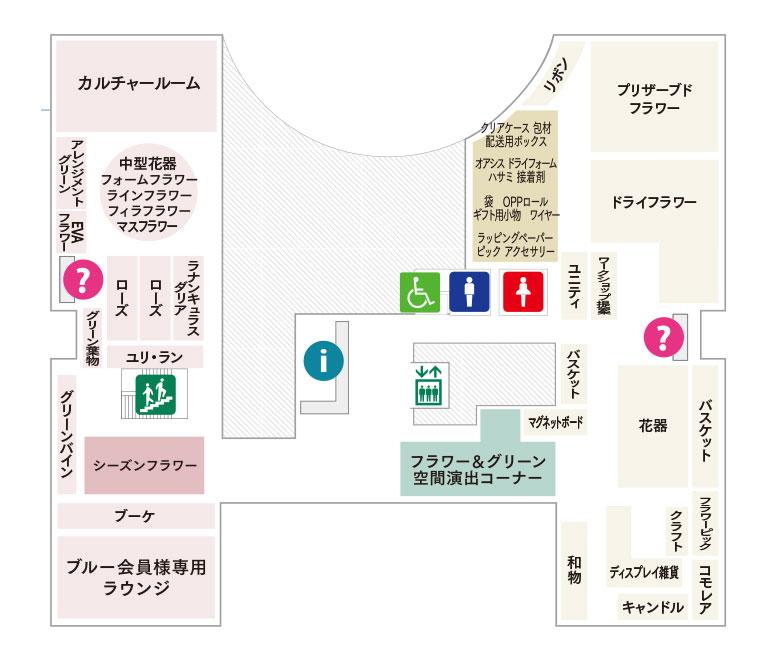 f:id:enoshima07:20201225163042p:plain