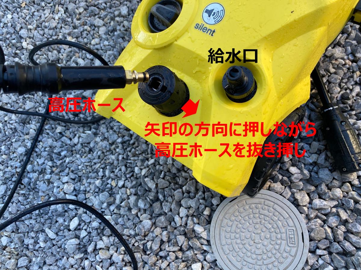 f:id:enoshima07:20210101073501p:plain