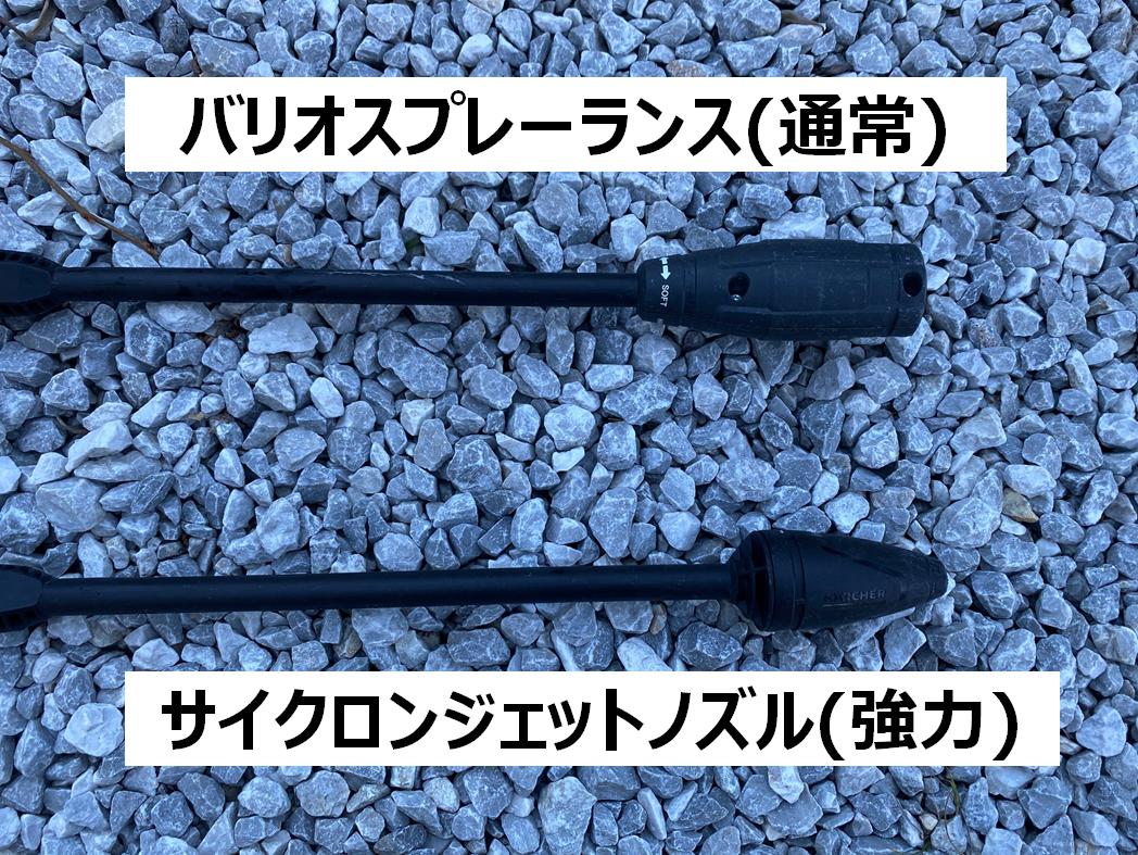 f:id:enoshima07:20210101115012p:plain