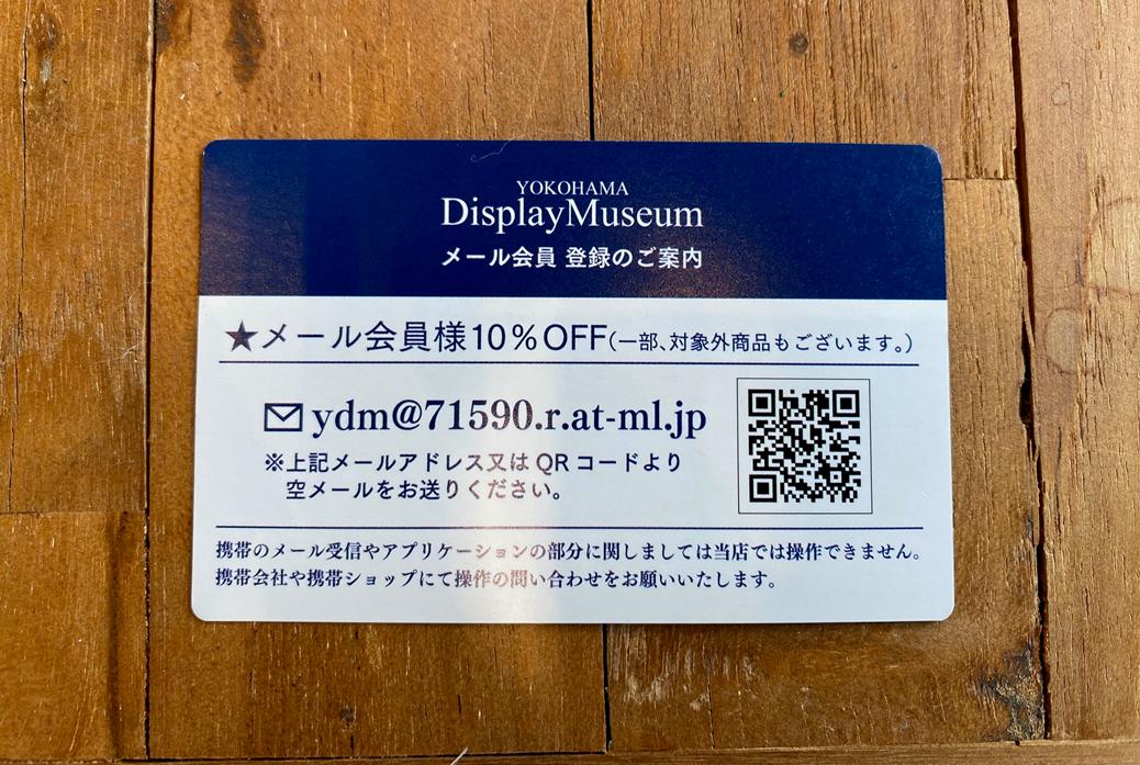 f:id:enoshima07:20210110083306p:plain