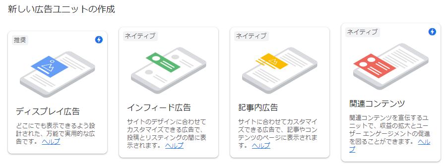 f:id:enoshima07:20210125104710p:plain