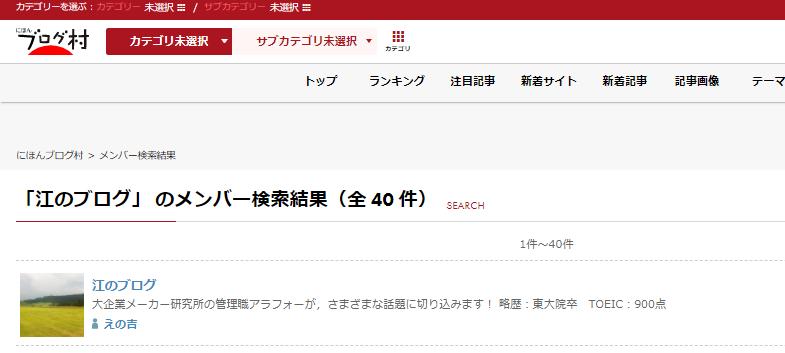 f:id:enoshima07:20210224223456p:plain